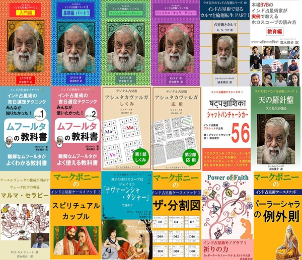 電子書籍(Kindle版)