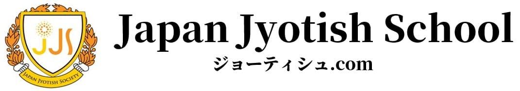 ジョーティシュ.com